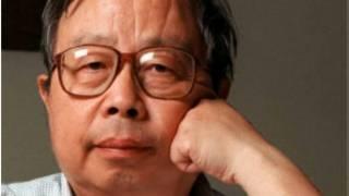 Giáo sư vật lý thiên thể và nhà bất đồng chính kiến Trung Quốc, ông Phương Lệ Chi