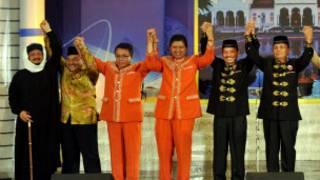 'Yan takarar gwamna a Lardin Aceh