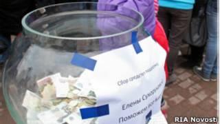 Сбор денег на митинге в поддержку избитой Лены Сухоруковой в городе Гусев Калининградской области