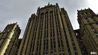 Здание российского МИД