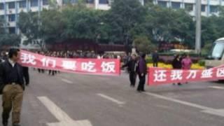 重庆出动大批防暴警察镇压万盛示威(网友提供图片)