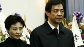 Hai vợ chồng Bạc Hy Lai