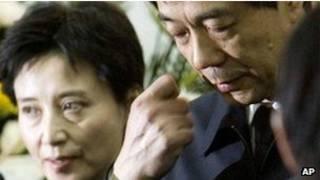 Gu Kailai, ao lado do marido, Bo Xilai