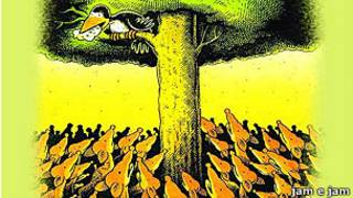 کارتون جمال رحمتی، جام جم