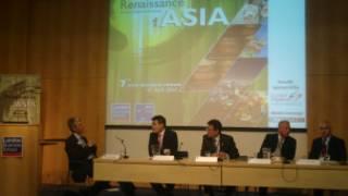 倫敦商學院舉辦的亞洲商業論壇