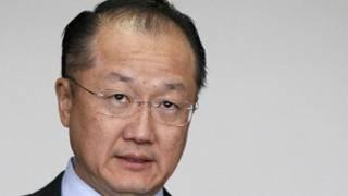 جيم يونغ كيم