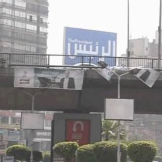 دعاية انتخابية في مصر