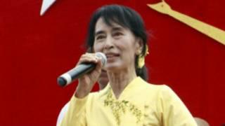 Lãnh đạo dân chủ Miến Điện Aung San Suu Kyi
