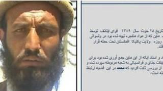 قائد في طالبان