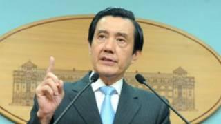台灣總統馬英九公布首份人權報告