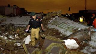 حطام الطائرة الباكستانية