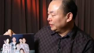 Li Jun (Foto: BBC)