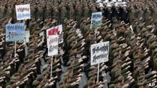 مظاهرات في كوريا الجنوبية ضد الشطر الجنوبي