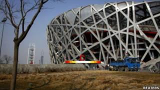 Estádio de Pequim
