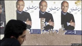 احمد شفیق، نخست وزیر سابق مصر