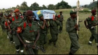 Dakarun gwamnatin DRC