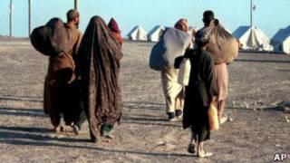 अफगानिस्तान (फाइल)