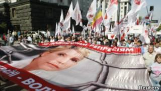 Manifestação pró-Tymoshenko em Kiev