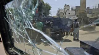 کراچی آپریشن