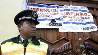 Universidad cerrada en Ecuador