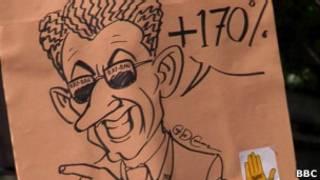 Карикатура на Саркози