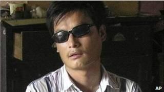 تشن غوانغ تشينغ