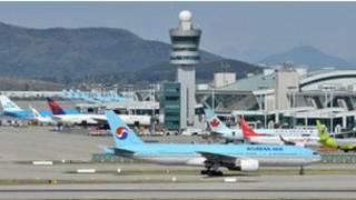 مطار كوري جنوبي