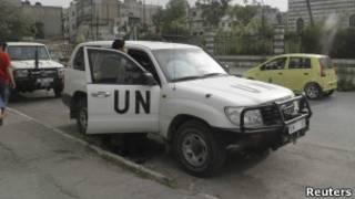فريق المراقبين في حمص