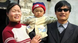 चेन ग्वांगचेंग परिवार के साथ (फाइल फोटो)