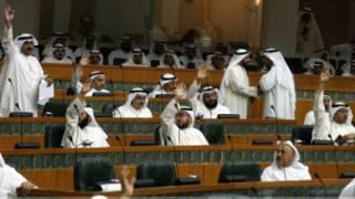 الكويت، البرلمان