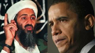 ओसामा बिन लादेन और बराक ओबामा