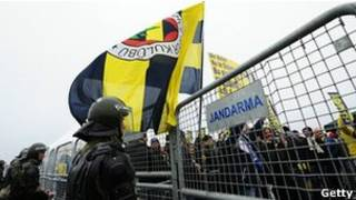 طرفداران معترض فنرباغچه