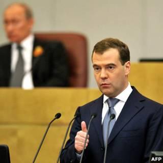 Дмитрий Медведев выступает в Думе
