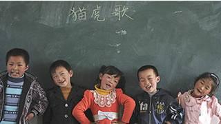 चीन छात्र