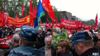 российские коммунисты