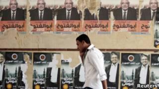 دعاية انتخابية في القاهرة