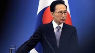 رئيس كوريا الجنوبية لي ميونغ باك