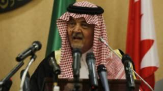 सऊद अल फैसल