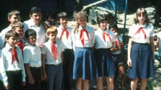 Советские пионеры (1983 год)