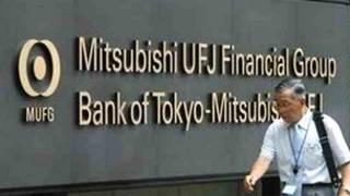 بانک ژاپنی
