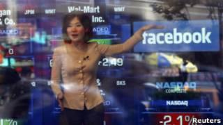 Jornalista fala sobre Facebook na Nasdaq. | Foto: Reuters