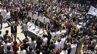 مظاهرة في درعا