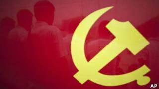 中国共产党党旗