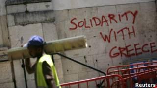 Grafite em Portugal (Reuters)