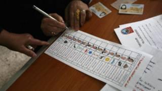 انتخابات ریاست جمهوری مصر