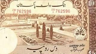 پاکستان کا دس روپئے کا نوٹ