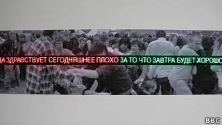 Работа украинского художника Сергея Браткова