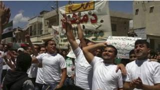 Demonstrasi antipemerintah