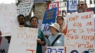 مظاهرة ضد العنصرية في تل ابيب