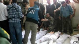 Миссия ООН в Сирии